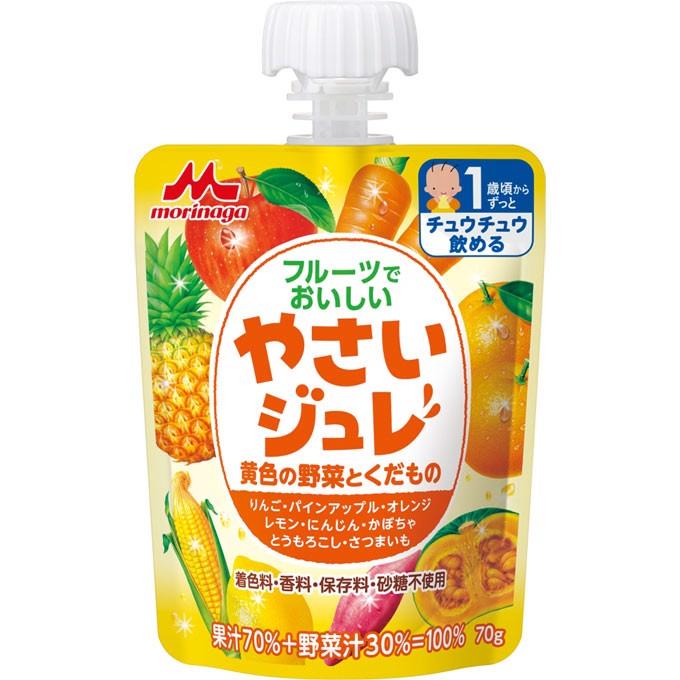 Thạch rau câu Nhật cho bé thương hiệu Morinaga màu vàng