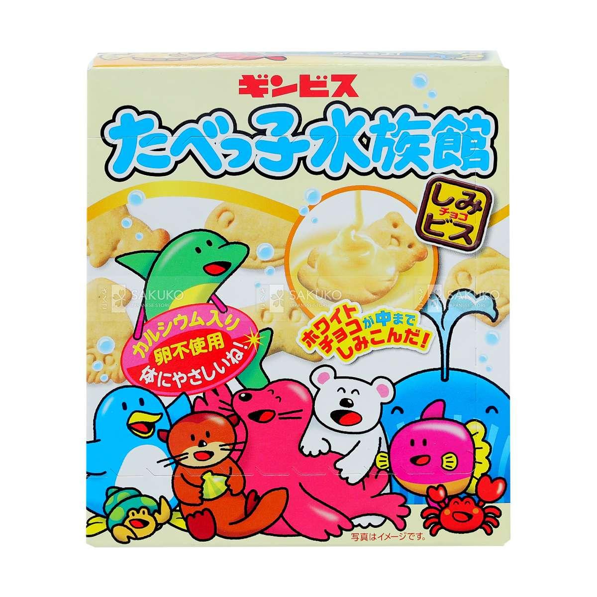 Bánh ăn dặm Nhật Bản dành cho các bé