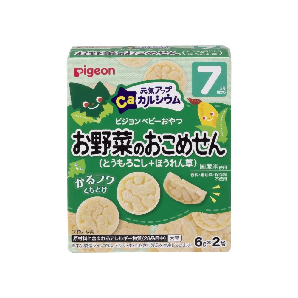 PIGEON- Bánh ăn dặm canxi ngô và rau bina 7 tháng - Hệ thống siêu thị hàng  Nhật nội địa Sakuko Japanese Store