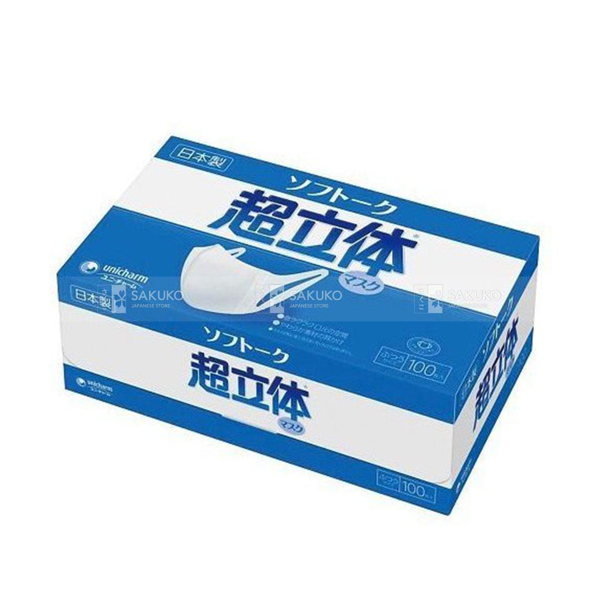 Khẩu trang kháng khuẩn Nhật Bản