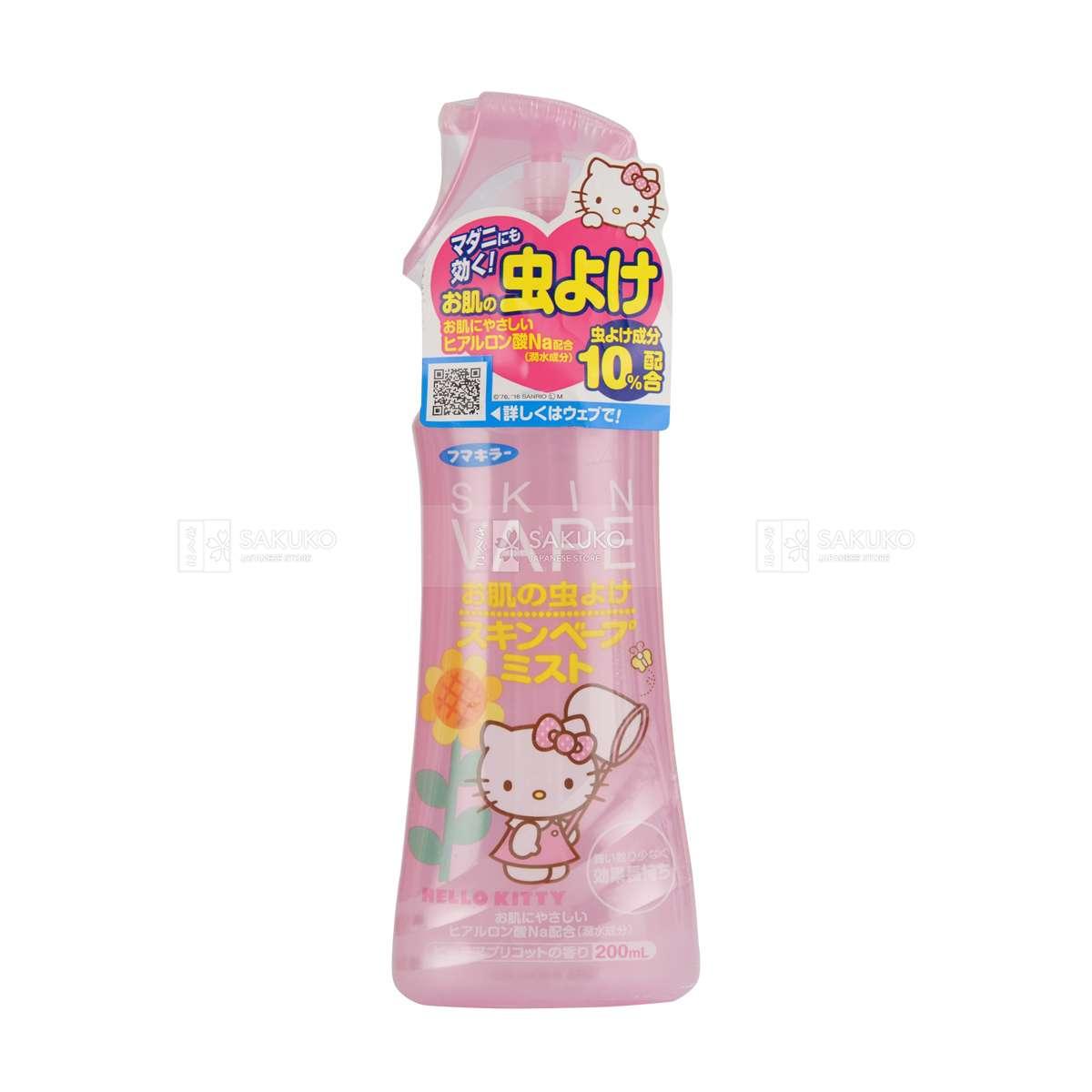 Xịt chống muỗi Skin Vape nội địa Nhật loại màu hồng, hương đào.