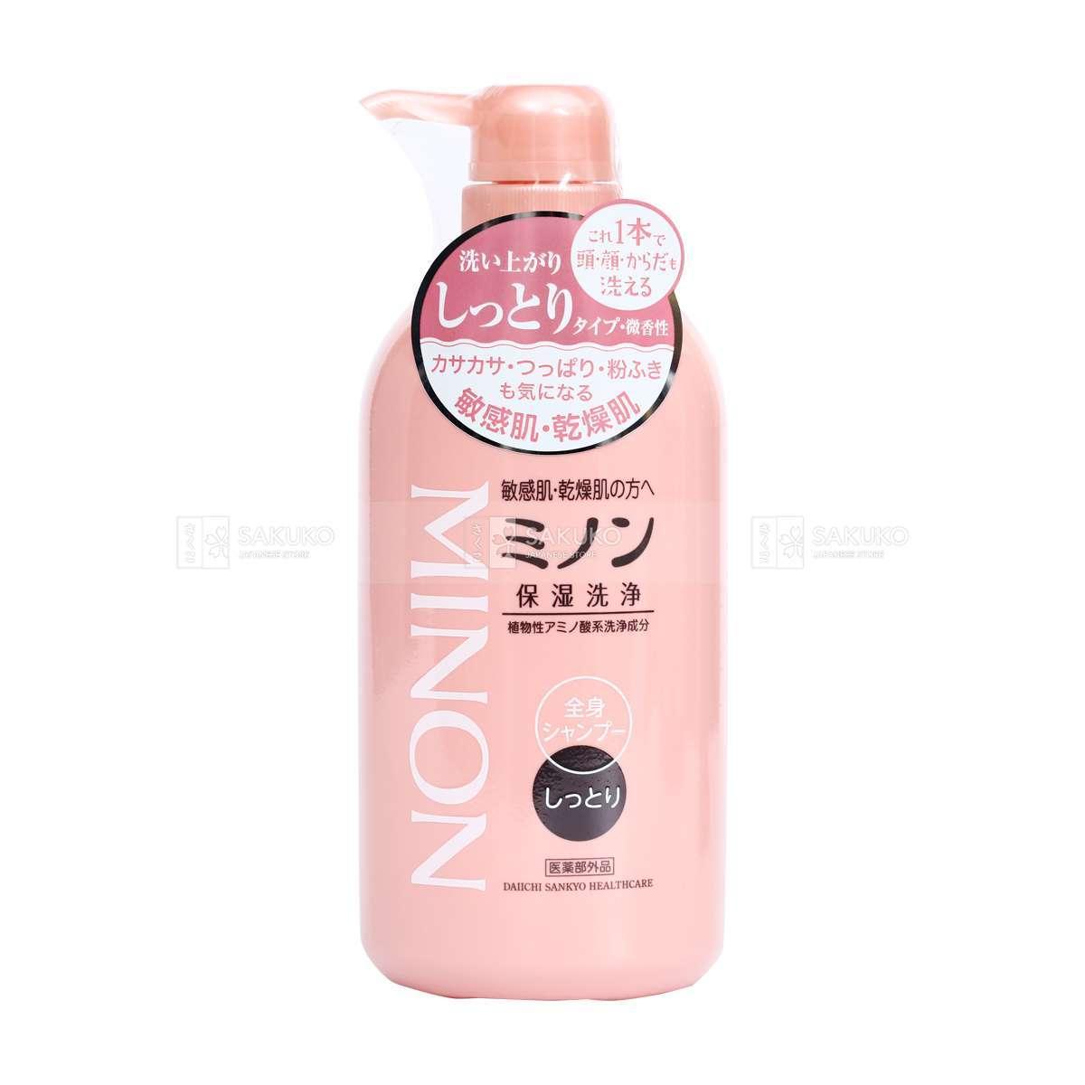 Sữa tắm Nhật cho bé DAIICHI SANKYO