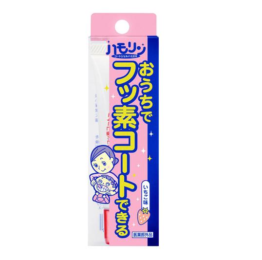 Kem đánh răng cho bé nội địa Nhật thương hiệu Tampei