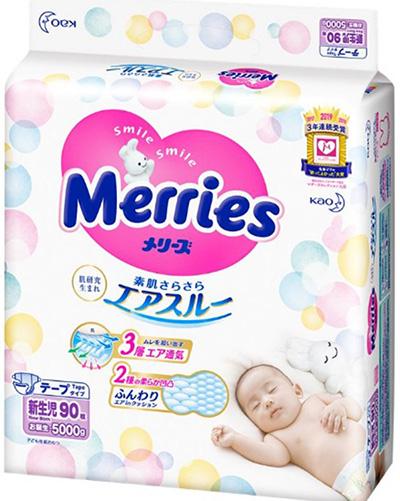 Bỉm Merries nội địa Nhật dành cho trẻ sơ sinh đến 5 kg