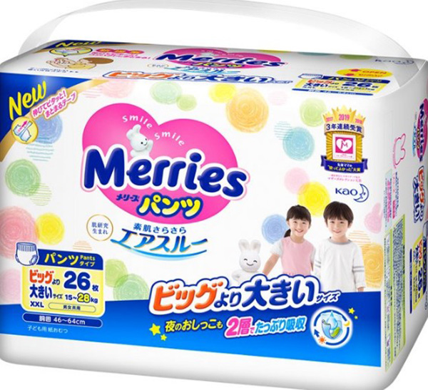 Bỉm Merries dạng quần size XXL nội địa Nhật