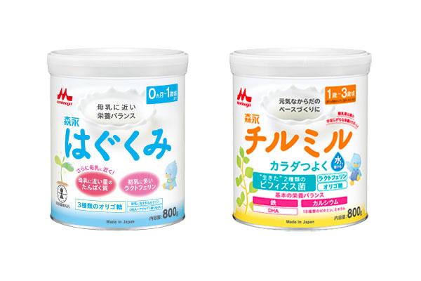 Sữa Morinaga nội địa Nhật cho bé
