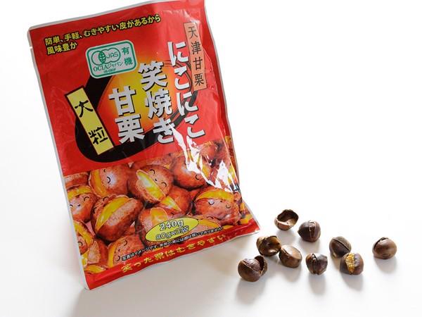Món ăn vặt dạng hạt của Nhật