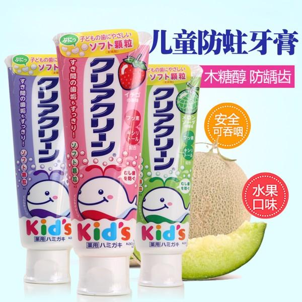 Kem đánh răng Kao cho bé các loại