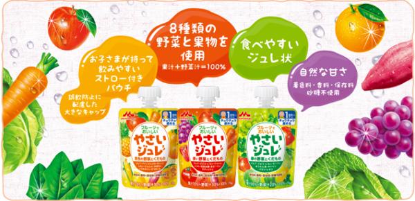 Thạch Nhật cho bé thương hiệu Morinaga nhiều vị
